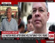 US pastor Andrew Brunson freed by Turkish court