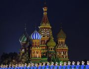 Analysis: Russian Agents Hacked Into Burisma Network